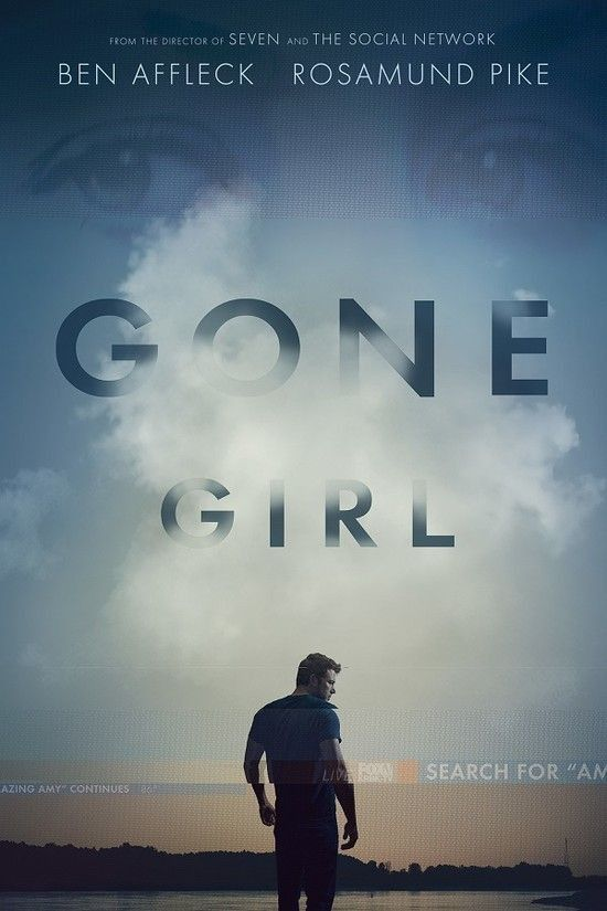 Oct 2014: Gone Girl
