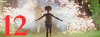 Beasts of the Southern Wild, © 2012 Fox Searchlight Pictures